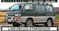 Thumbnail MITSUBISHI L300 EXPRESS-STAR WAGON-DELICA 2WD-4WD 1986-1984